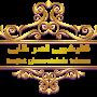 قالیشویی قصر طلایی شهرک راه آهن|بهترین قالیشویی غرب